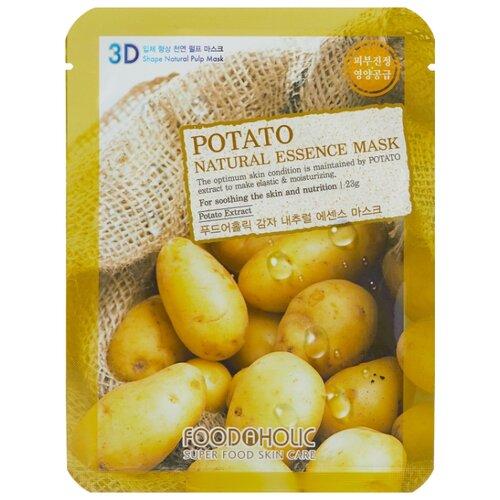 Тканевая 3D маска с натуральным экстрактом картофеля, 23 г