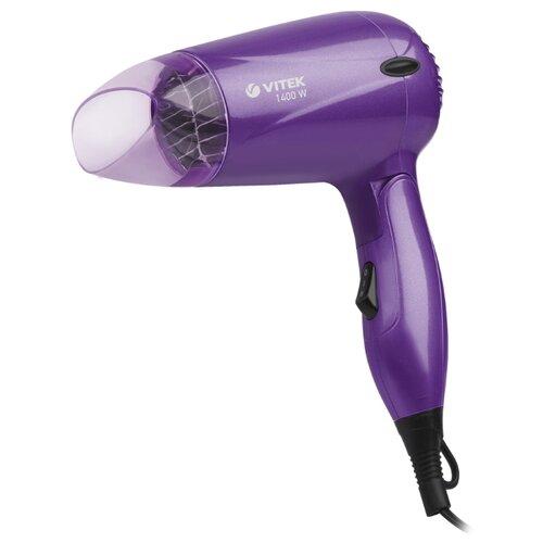 Фен VITEK VT-8228 фиолетовый