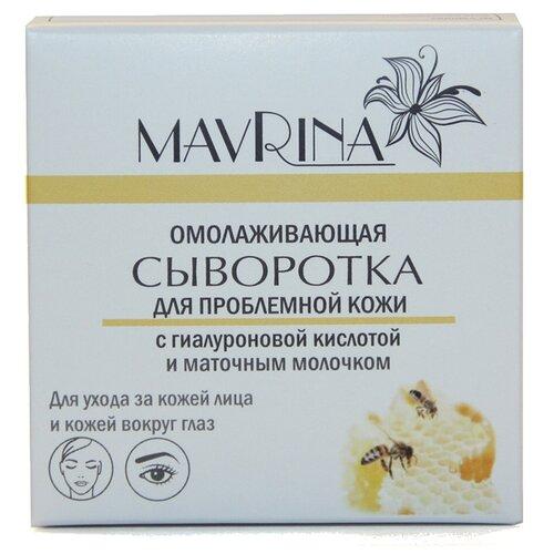 Омолаживающая сыворотка для проблемной кожи с гиалуроновой кислотой и маточным молочком, 7 мл