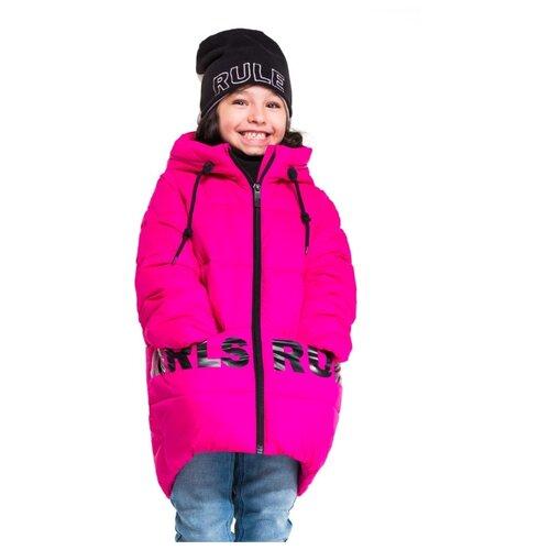 Куртка BOOM! by Orby размер 152, фуксия