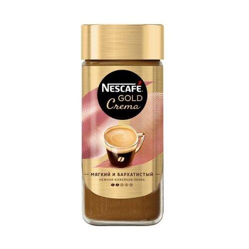 Кофе растворимый Nescafe Gold Crema с пенкой, стеклянная банка, 95 г