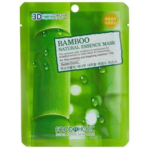 Тканевая 3D маска с натуральным экстрактом бамбука, 23 г