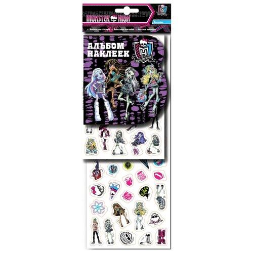 РОСМЭН Набор наклеек Monster High (20821)