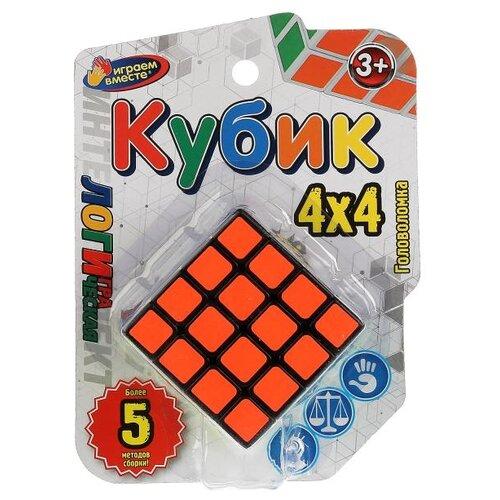 Головоломка Играем вместе Кубик 4x4 ( ZY596936-R) черный/разноцветный