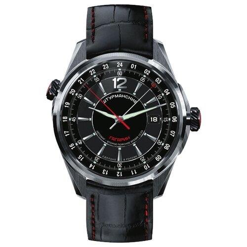 Наручные часы Штурманские 4571144