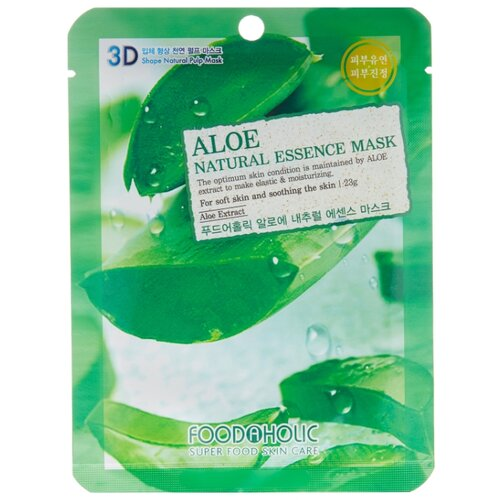 Тканевая 3D маска с натуральным экстрактом алоэ, 23 г