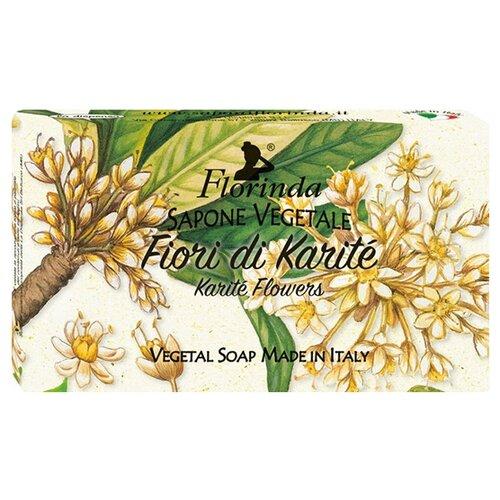 Мыло косметическое кусковое Florinda Ария Цветов Fiori Di Karite, 100 г