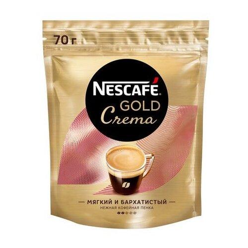 Кофе растворимый Nescafe Gold Crema с пенкой, пакет, 70 г
