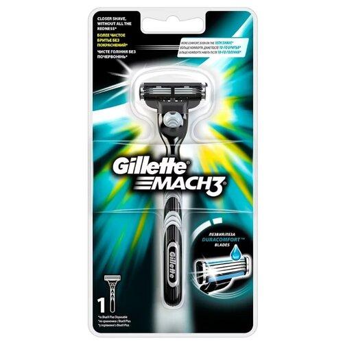 Бритвенный станок Gillette Mach3 ,серый/черный, сменные кассеты 1 шт.