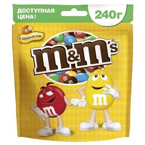 Драже M#and#M\'s Peanut в шоколадной глазури, с арахисом, 240 г