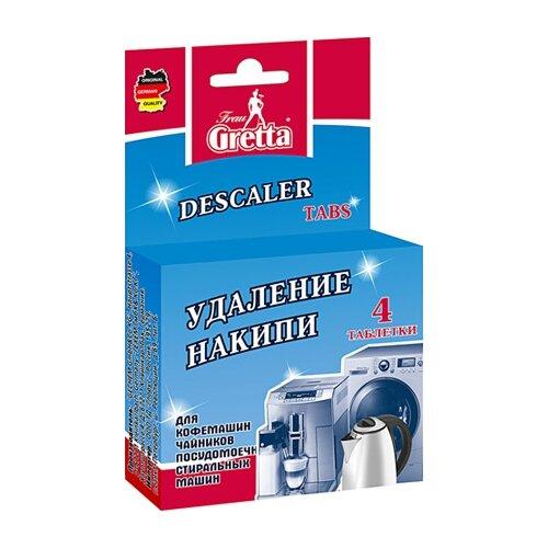 Таблетки Frau Gretta для удаления накипи в посудомоечных и стиральных машинах, кофемашинах, чайниках 4 шт