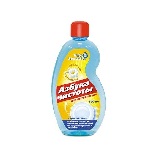 Азбука чистоты Средство для мытья посуды Ромашка 0.5 л