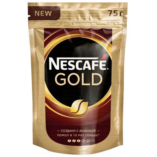 Кофе растворимый Nescafe Gold, пакет, 75 г