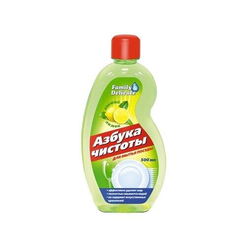 Азбука чистоты Средство для мытья посуды Сочный лимон 0.5 л