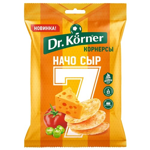 Чипсы Dr. Korner цельнозерновые кукурузно-рисовые корнерсы Начо сыр, 50 г