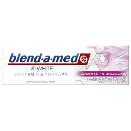 Зубная паста Blend-a-med 3D White Whitening Therapy Отбеливание для чувствительных зубов, 75 мл