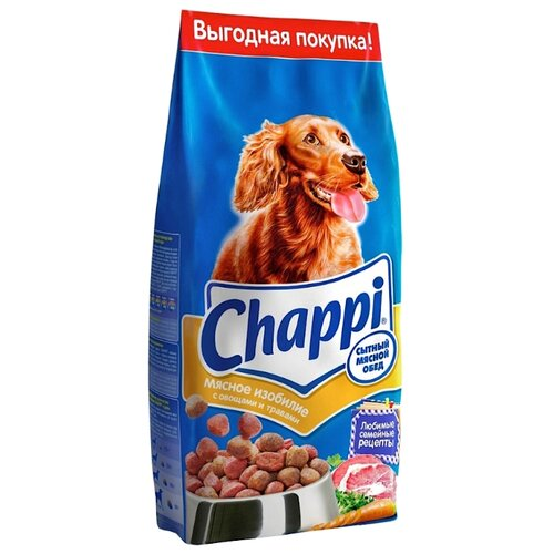 CHAPPI