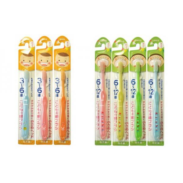 Зубная щетка для детей 3-6 лет japan create co  dentfine tapered kind