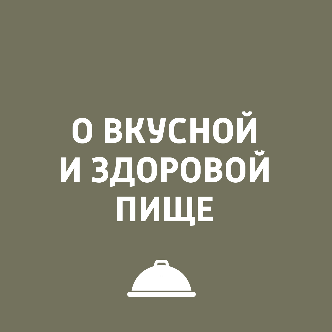 О фестивале \