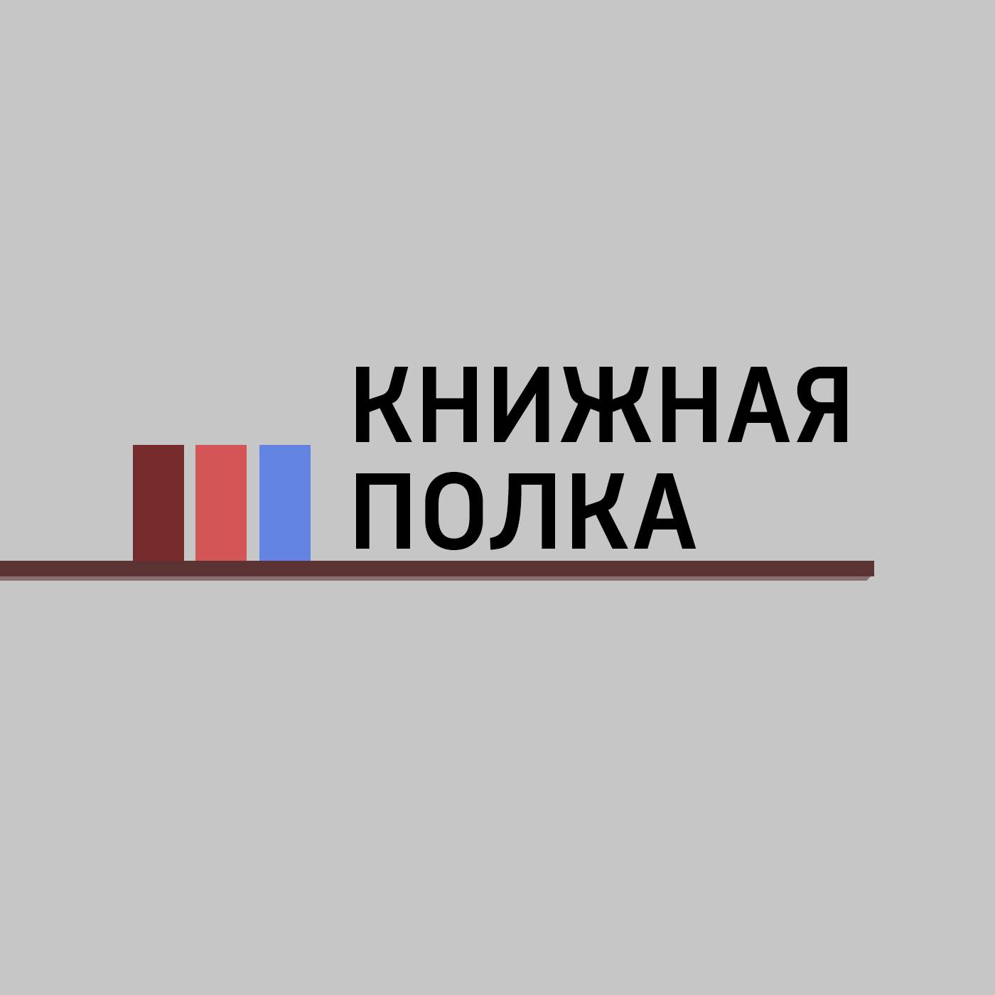 Новинки издательства \