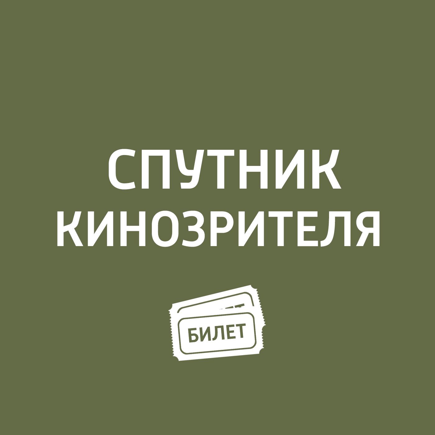 Матильда\
