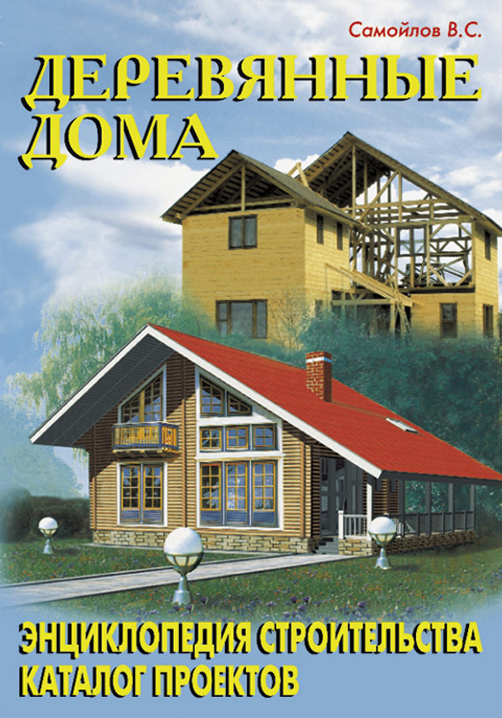 Кукольный дом с аксессуарами МИР ДЕРЕВЯННЫХ ИГРУШЕК МДИ  897