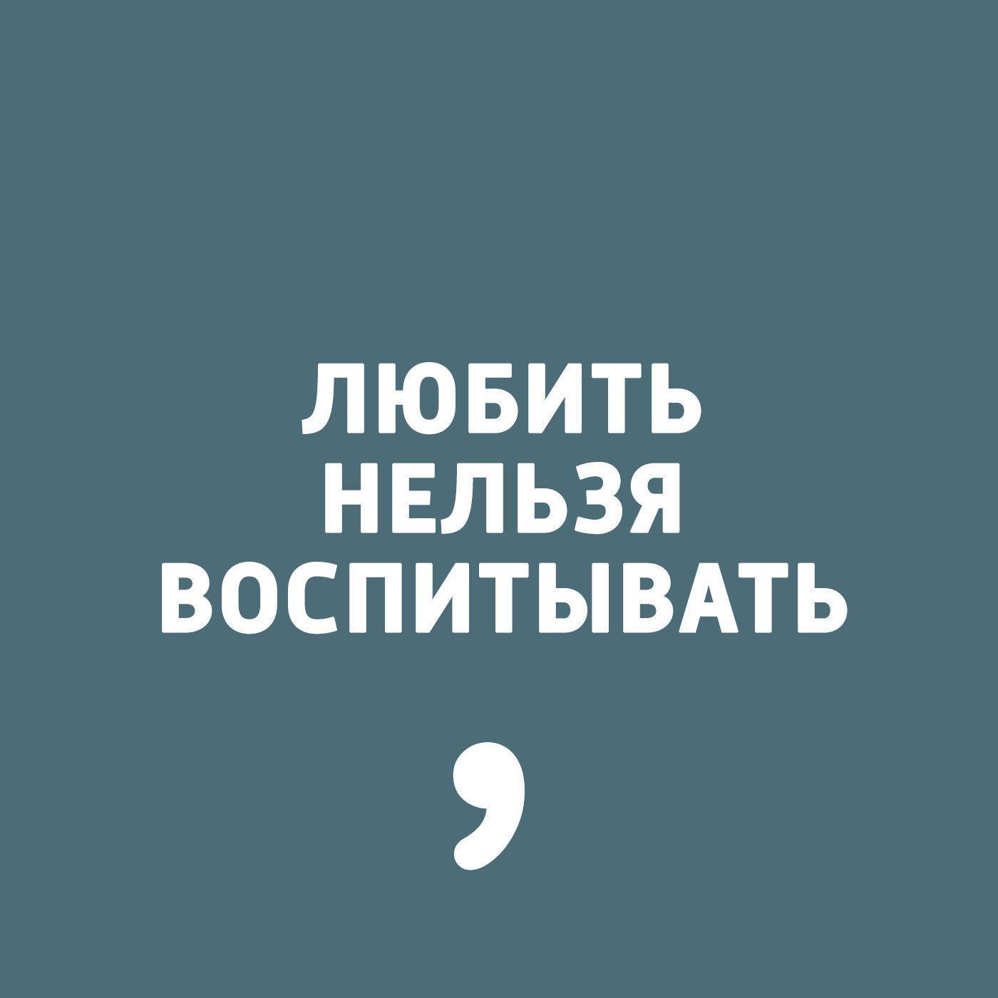 Выпуск 68