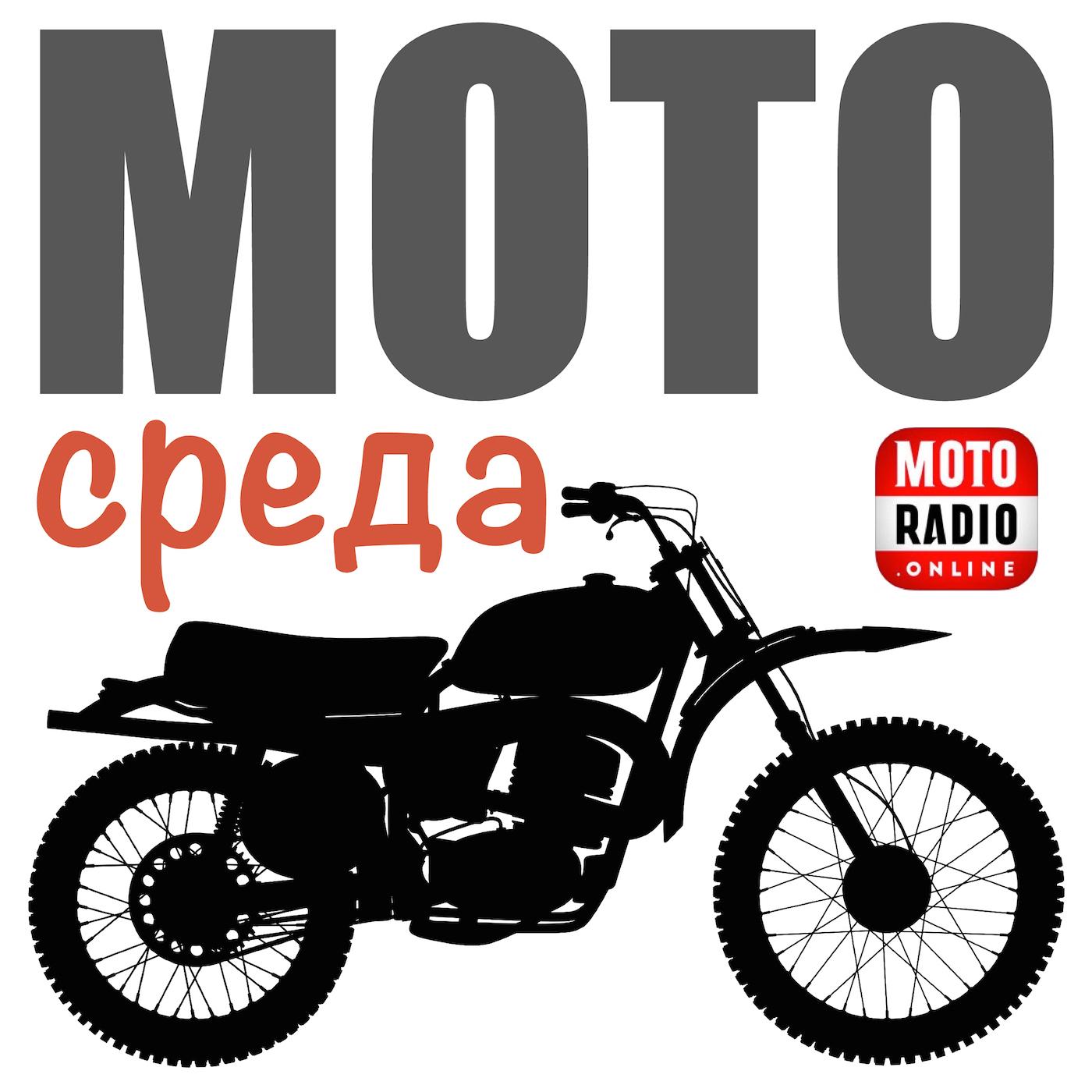 Взаимовыручка мотоциклистов: миф или реальность?