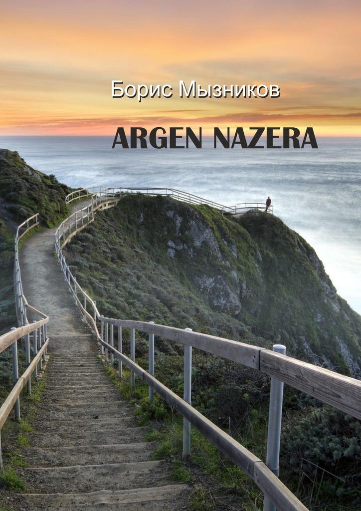 ARGEN NAZERA