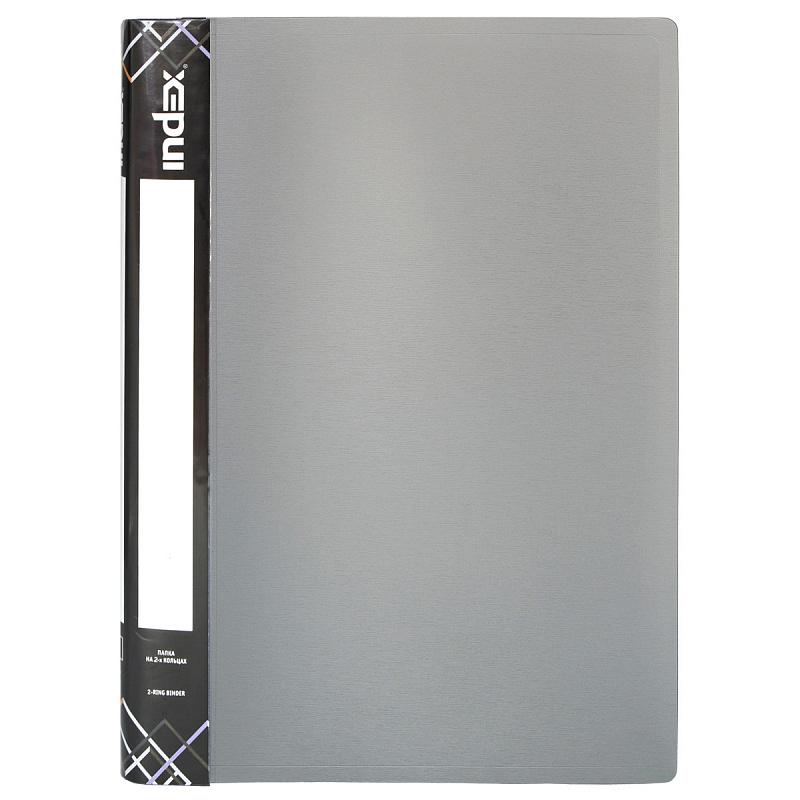 Папка на 2 кольцах INDEX SATIN, форзац, ф.A4, серебристая, 0.6мм, 2см