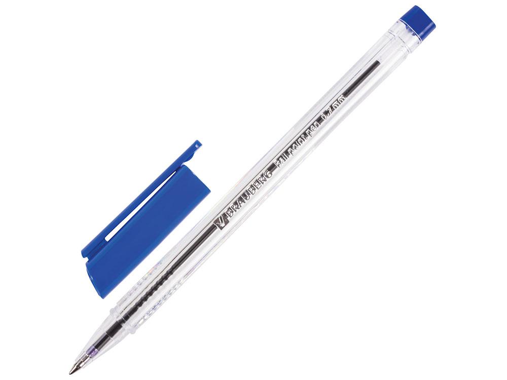 Ручка шариковая BRAUBERG 141707 синяя