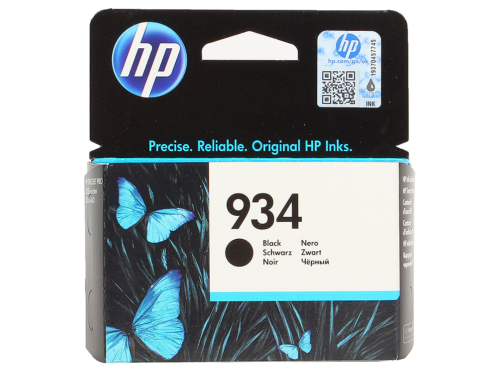 Картридж HP C2P19AE (№934) для МФУ HP Officejet Pro 6830 e-All-in-One(E3E02A), принтер HP Officejet Pro 6230 ePrinter E3E03A).  Чёрный. 400 страниц.