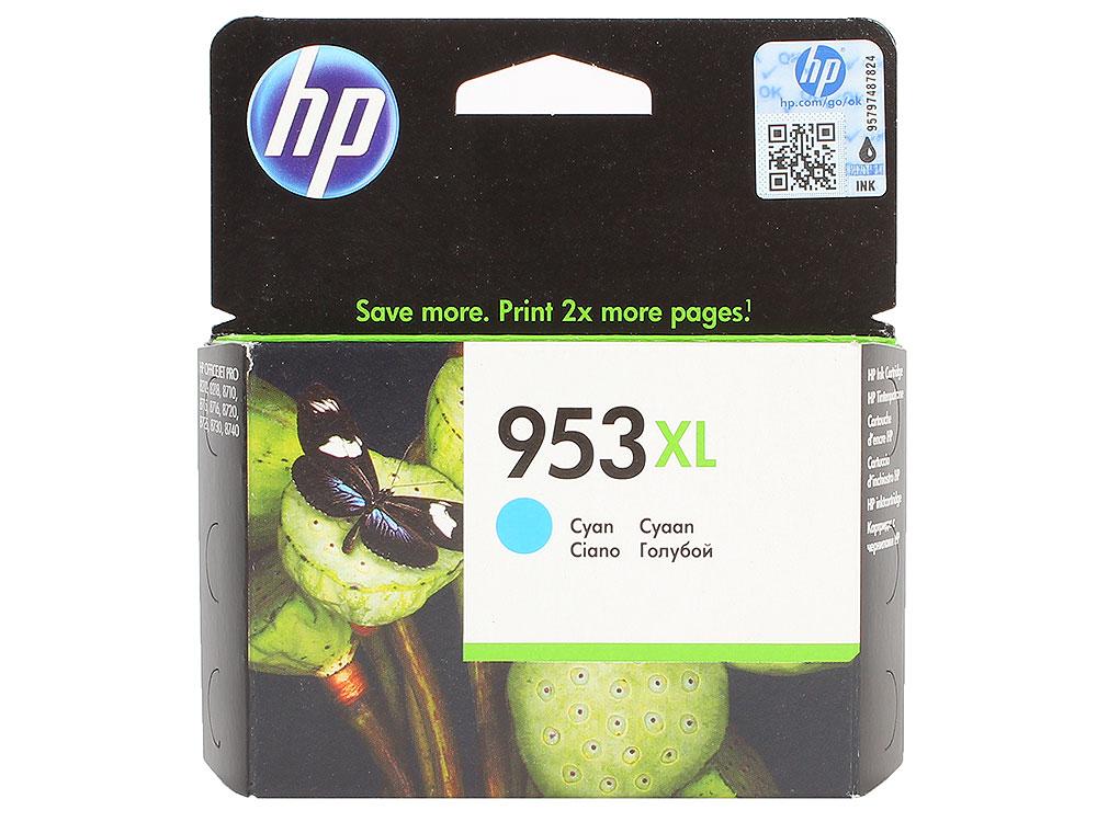 Картридж HP F6U16AE №953XL голубой (cyan) 1600 стр для МФУ HP OfficeJet 8710/8715/8720/8725/8730/7740, принтер 8210/8218