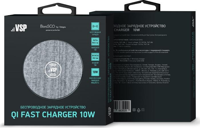 Беспроводное зарядное устройство BoraSCO Qi Fast Charger, 10W