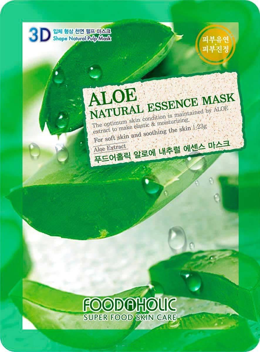 Тканевая маска для лица 3D с натуральным экстрактом алоэ, 23 мл