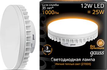 Лампа GAUSS LED GX 70 12 W 1000 LM AC 150-265 V 2700 K 131016112