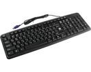 Клавиатура Defender Element HB-520 45520, цвет черный