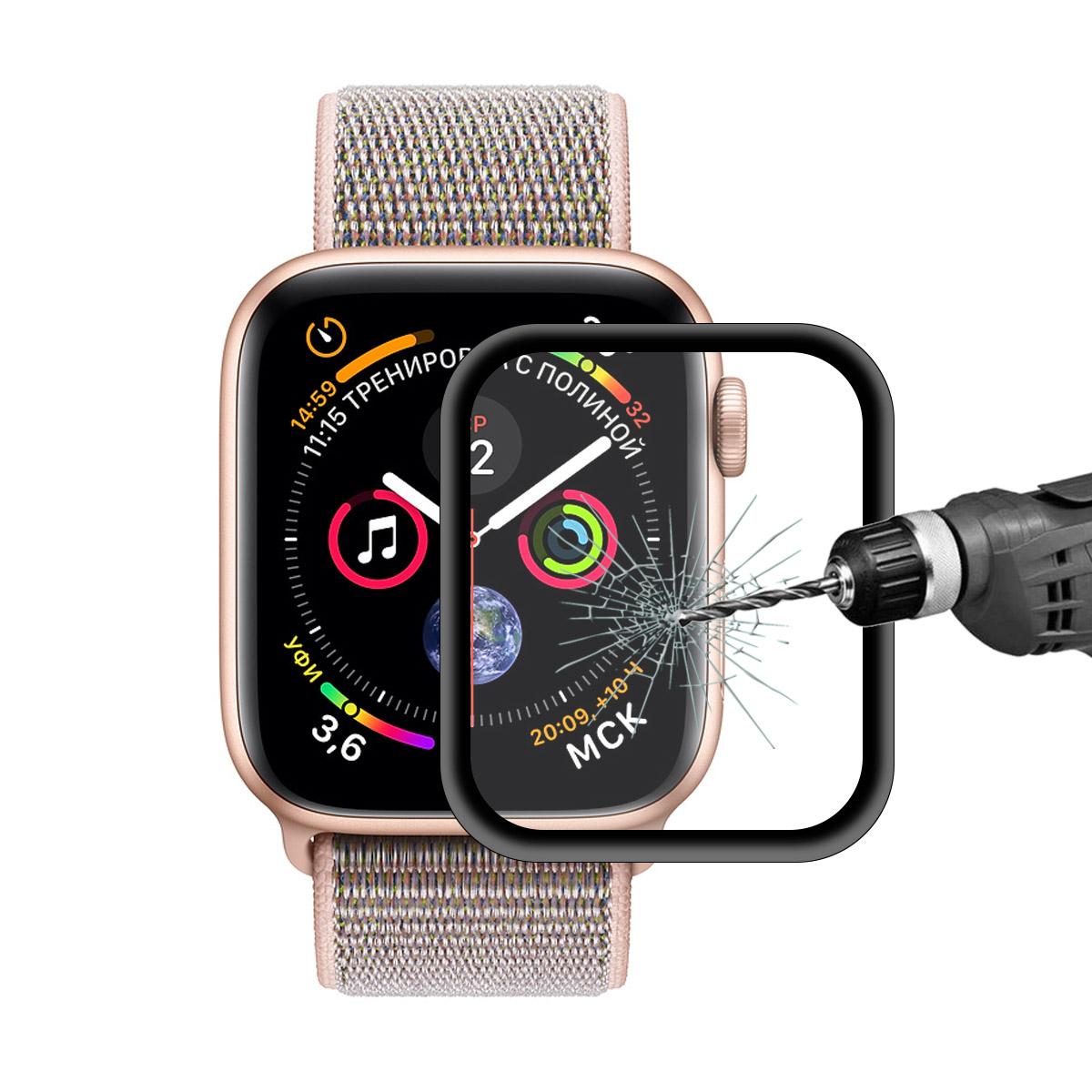 ЗакаленноестеклоЗащитнаяпленкадля часов Серия яблоко Watch 4/яблоко Watch Серия 5 40мм 0,2мм 3D Изогнутый край 9Н Пленка
