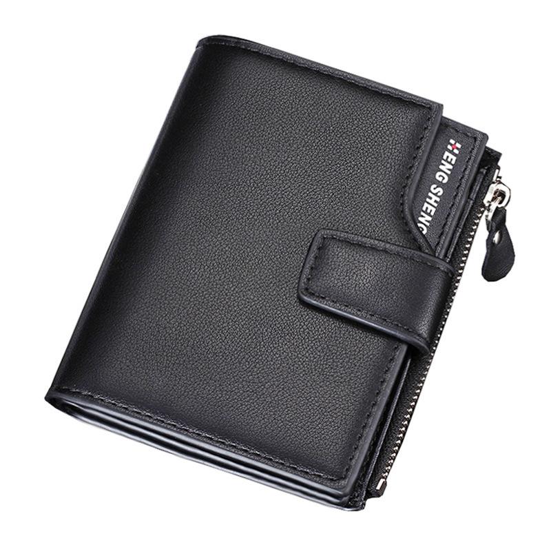 Мужской многофункциональный складной кошелек PU кожаный ID кредитная карта держатель монет карман