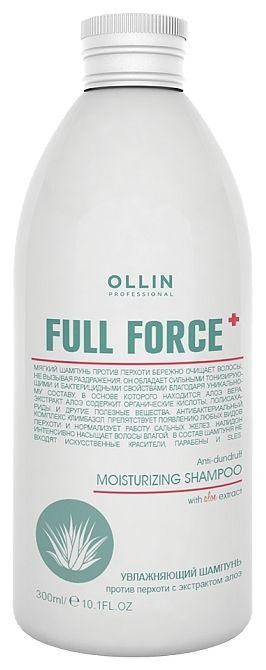 OLLIN PROFESSIONAL Шампунь Full Force Anti Dandruff Moisturizing Shampoo Увлажняющий Против Перхоти с Экстрактом Алоэ, 300 мл