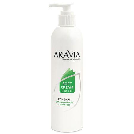 Aravia professional Сливки успокаивающие с алоэ вера Soft cream Post-epil, 300 мл (Aravia professional, SPA шугаринг)