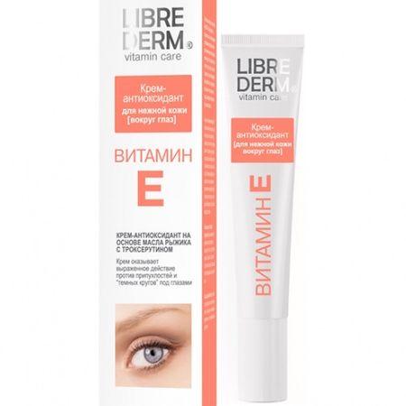 Librederm Витамин Е крем-антиоксидант для нежной кожи вокруг глаз 20 мл (Librederm, Витамин Е)