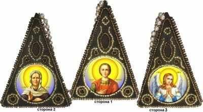Набор для вышивания иконы Вышиваем бисером L-154 Пирамидка