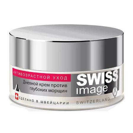 SWISS IMAGE Дневной крем против глубоких морщин 46+, 50 мл (SWISS IMAGE, Антивозрастной уход)