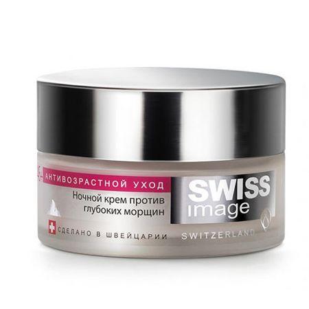 SWISS IMAGE Ночной крем против глубоких морщин 46+, 50 мл (SWISS IMAGE, Антивозрастной уход)