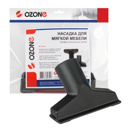 Щетка для пылесоса OZONE UN-13732