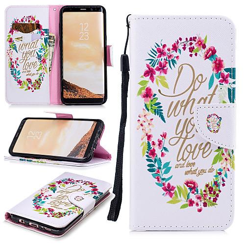 Кейс для Назначение SSamsung Galaxy S8 Кошелек / Бумажник для карт / Защита от удара Чехол Слова / выражения Твердый Кожа PU для S8