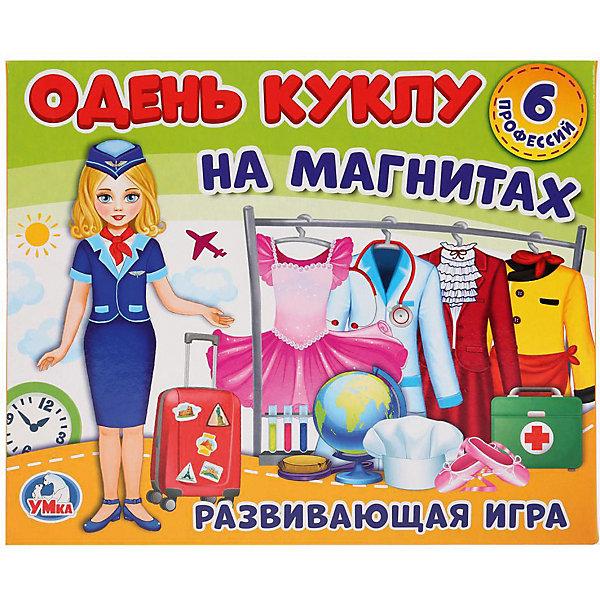 Развивающая игра на магнитах Умка «Одень куклу. Профессии»
