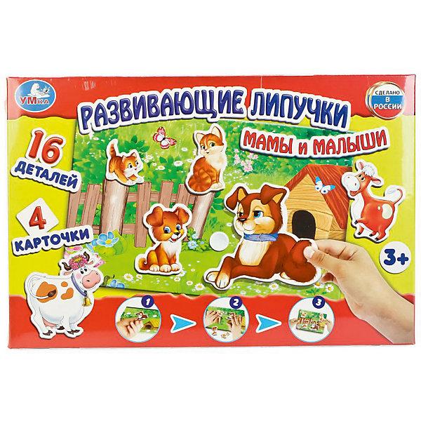 Развивающая игра с липучками Умка «Мама и малыши»