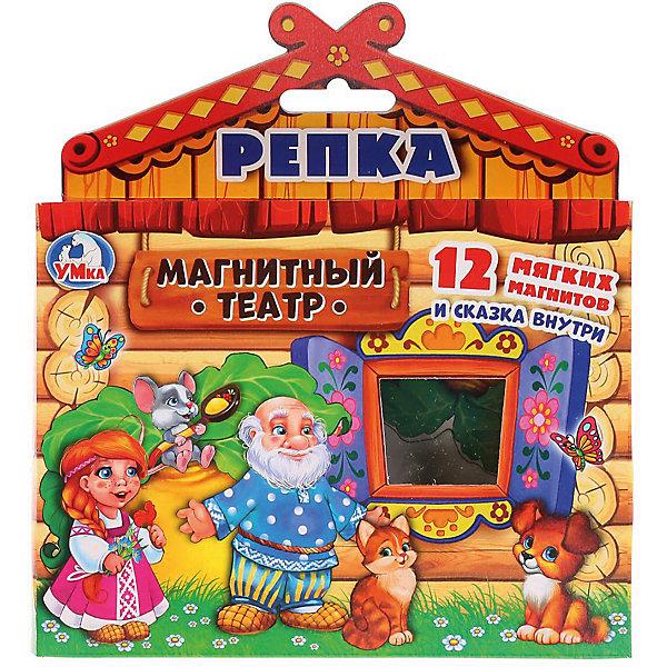 Магнитный кукольный театр Умка «Репка»